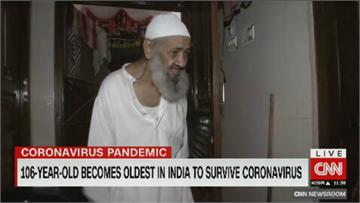 印度106歲武肺患者 比70歲兒子還早康復