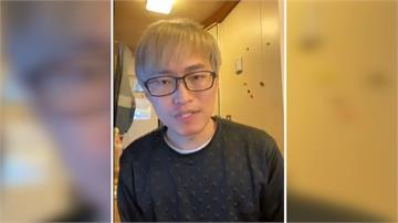 「不想再等了」魔術師陳日昇曝日方檢疫慢吞吞 恐搭不上包機