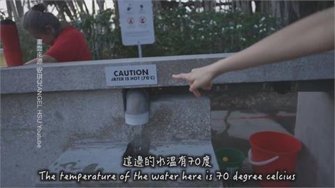 台灣網紅又惹議! 星國溫泉公園煮雞翅挨批
