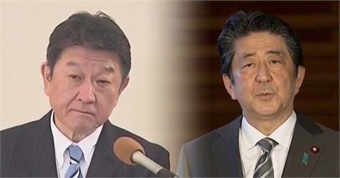 快新聞/「日本好友」挺台加入CPTPP! 民進黨:台灣走向世界的重要一步