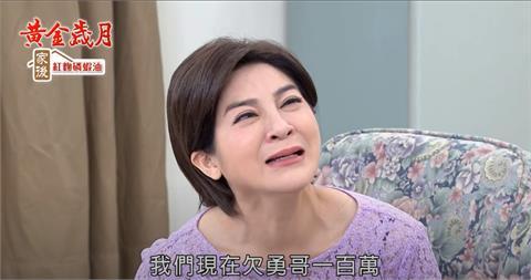 《黃金歲月》王彩樺哭戲爆棚觀眾喊虐心!王中平太壞粉絲要他老婆不要給他飯吃