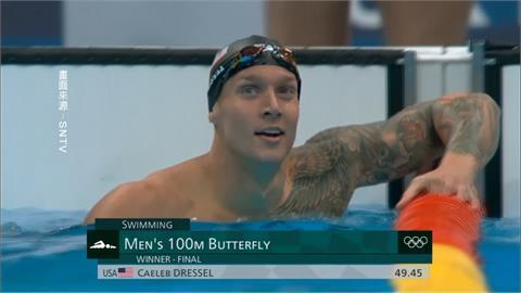 狂!百米蝶式再創世界紀錄 美國德萊費爾第3金