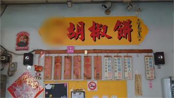 龍潭胡椒餅店鐵捲門遭破壞  竊賊偷走7萬元現金