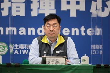 快新聞/口罩外銷預計6/1解禁 陳宗彥:國內販售與實名制並行