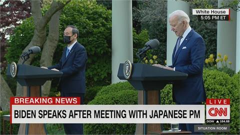 快新聞/美日峰會聯合聲明「台海和平」 日媒:美國手段高明