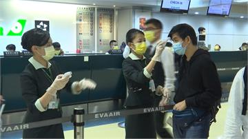 烏龍轉機上演台灣版《航站情緣》3外籍旅客今順利離境