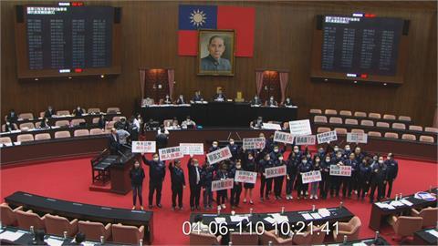 藍營提成立「事故調閱」委員會 籲蔡蘇下台