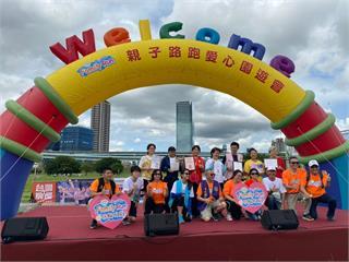 「FAMILY RUN與扶輪有愛」 親子路跑愛心園遊會吸引3000人響應