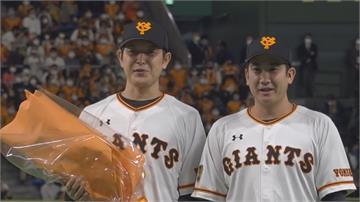 岩隈久志返水手隊當教練 與鈴木一朗再續前緣