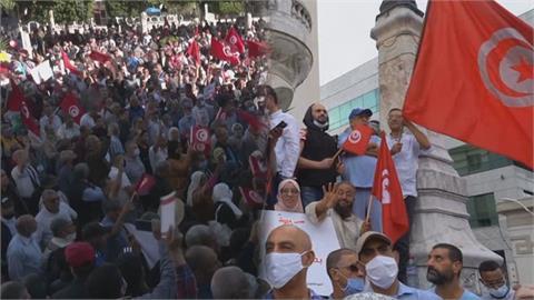 抗議總統獨攬大權!突尼西亞逾5千人上街示威 警民爆發激烈衝突