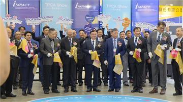 台灣電路板展登場台資PCB全年產值仍將成長1.5%