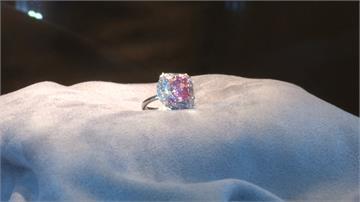 3.43克拉泡泡糖鑽石 佳士得2.37億台幣拍出