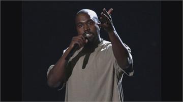 川普鐵粉變節?饒舌歌手肯伊威斯特宣布競選總統