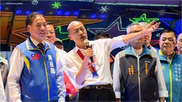 韓國瑜桃園造勢又轟民進黨 黨主席吳敦義5分鐘快閃