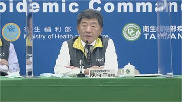 快新聞/今日新增5例武漢肺炎境外移入 國內累計623例確診