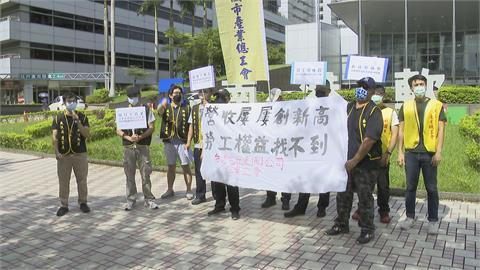 宅配通股東會 員工舉牌抗議超時血汗沒加班費