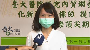 「菜瓜布肺」患者曙光!台大醫院發現關鍵因子登國際期刊