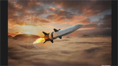 時速6200公里!美國宣布成功試射「超高音速飛彈」