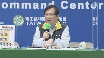 快新聞/日本返台男採檢多次確診 莊人祥:疑為採檢謊報有症狀