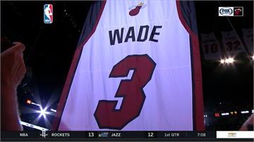 NBA/閃電俠韋德3號球衣退休 希望如Kobe鼓舞人心