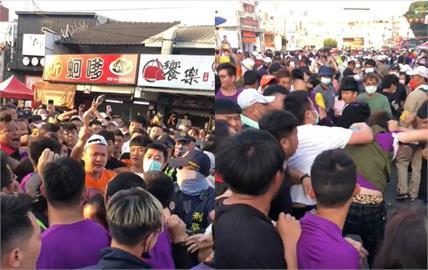 「零暴力」破功!彰化北斗火爆開打 網諷:大甲媽無差別格鬥賽