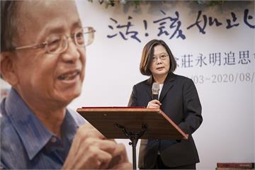 快新聞/文史專家莊永明辭世 蔡英文親頒褒揚令表彰傳承台灣文化貢獻