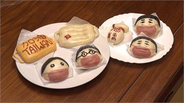 好溫暖!巧手媽製作陳時中部長造型饅頭 慰勞醫護防疫辛勞