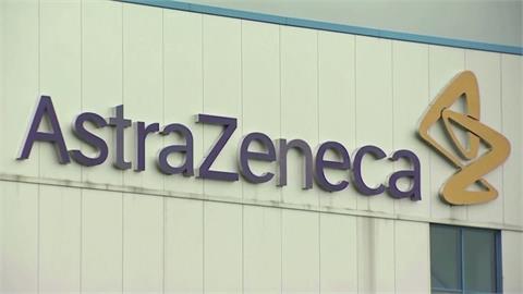 沒如期交付AZ疫苗 歐盟正式提告阿斯特捷利康