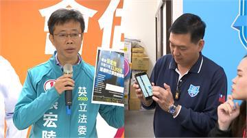 張宏陸控私事遭侵犯 林國春:資料從監察院取得