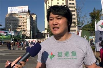 東京奧運正名台灣!基進黨、台獨聯盟拚連署