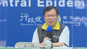 快新聞/台灣今再添2例境外移入 指揮中心下午2時記者會說明