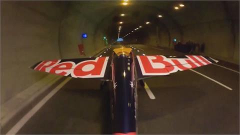 義大利特技飛行員柯斯塔 駕機低空穿隧道創世界紀錄