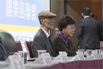 喜樂島聯盟籌組 陳水扁、呂秀蓮籲挺獨立公投