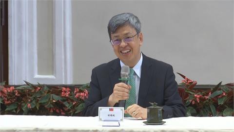快新聞/前副總統陳建仁 獲教宗方濟各任命為宗座科學院院士