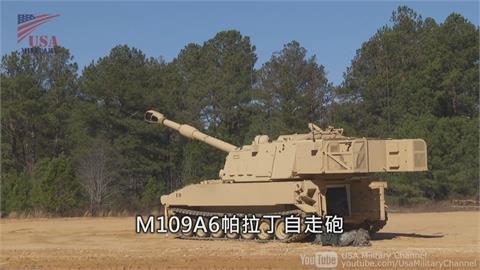 美售我M109A6自走砲 2023年首批8輛抵台