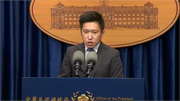 快新聞/蓋亞那終止設立「台灣辦公室」 總統府:中國「反對恃強凌弱」形同國際笑話