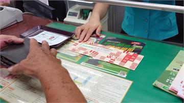 郵局三倍券賣79萬份 平均5分鐘可買到