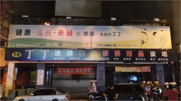 台南市藥局火災 消防員重創左胸