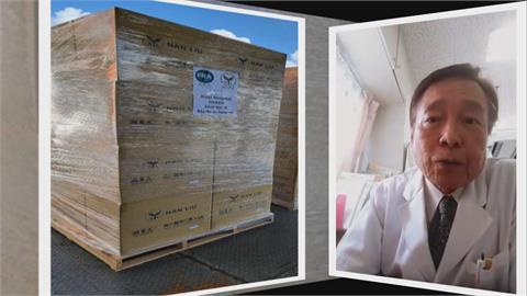 感謝日本贈台灣124萬劑疫苗!旅日醫生募40萬片口罩回報