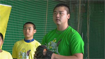 MLB/鄧愷威獲邀巨人隊大聯盟春訓 本季台灣第3人