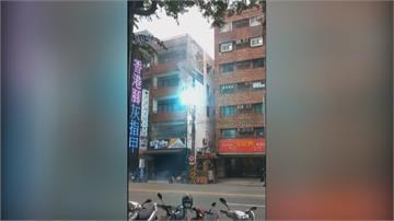 疑短路電線走火 新竹仙水里、新莊里1700戶停電