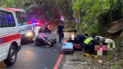 離奇!清晨騎車下山自摔2婦摔下邊坡釀1死1傷悲劇