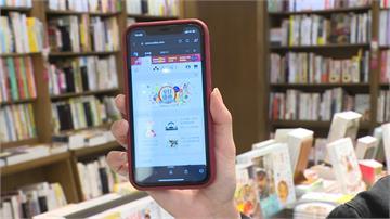 品牌書店推全新網購平台 主打虛實整合 食衣住行用品一網打盡