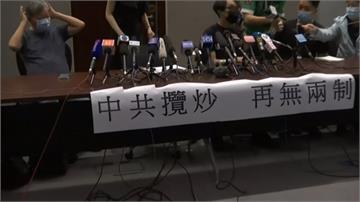 「北京攬炒、港人迎戰」香港民主派:用選票捍衛港核心價值