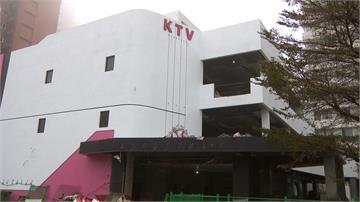兩家知名KTV受度插旗林口 民眾看法兩極
