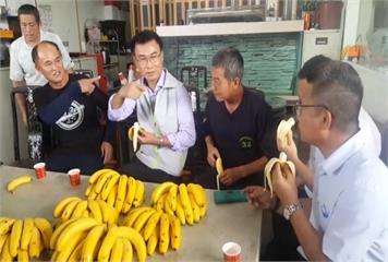 香蕉保單讓蕉價跌越多 農民賺越多?陳吉仲駁斥臉書粉專質疑