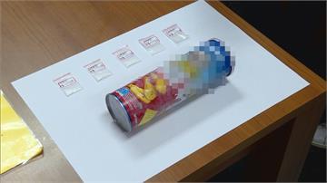 快新聞/男子集中檢疫「叫毒品外送」  藥頭藏毒在罐裝洋芋片內闖關遭識破