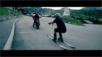停車場也能滑雪?法選手夏天秀神技