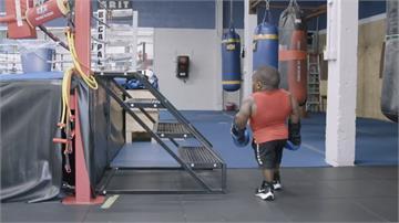 身高僅93公分 美國拳擊手故事激勵人心