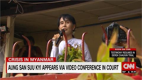 緬軍再轟克倫民兵 加控翁山蘇姬違反「機密法」